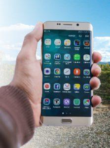 """Una lista de la gama de las aplicaciones móviles (""""apps"""") para la agricultura"""